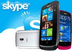 skype-dlya-nokia-lumia