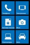 obzor-market-dlya-nokia-lumia-1