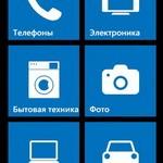 Обзор Маркет для Nokia Lumia
