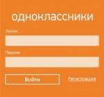 obzor-odnoklassniki-dlya-nokia-lumia-1
