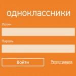 Обзор Одноклассники для Nokia Lumia