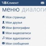 Обзор ВКлиент для Nokia Lumia
