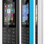 Бюджетные телефоны Nokia