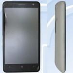 Продажи Nokia Lumia 625