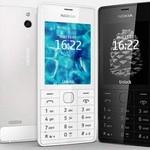 Классика Nokia 515