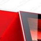 cveta-korpusa-lumia-2520