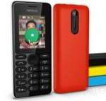 harakteristiki-Nokia-108-Dual-SIM