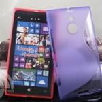 Чехлы для Nokia Lumia 1520