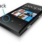Сохранение кнопки «Назад» в Windows Phone