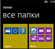 obnovlenie-lumia-900-do-windows-8