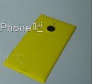 obzor-Nokia-Lumia-1520-mini