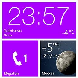 10-prichin-kupit-Nokia-Lumia