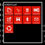 Менеджер файлов Pocket File Manager для Lumia